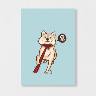 """Shiba Inu - I do not go"" fly Planet / Shiba Inu / wool kids / illustration postcards / Hands Bazaar"