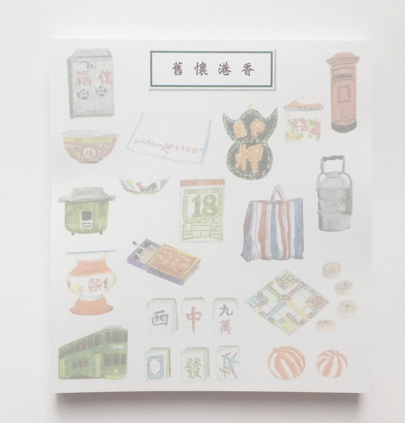 Hong Kong Series - Hong Kong nostalgic note paper