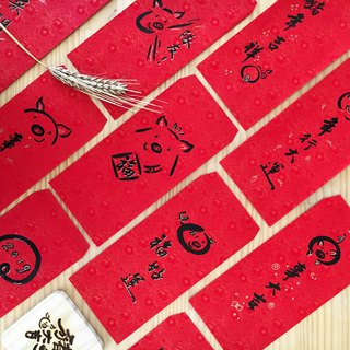 Bark hand-painted red envelopes (5 into the group)