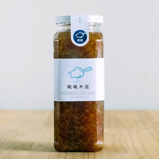 黑糖濃縮白木耳 Snow Fungus with Brown Sugar