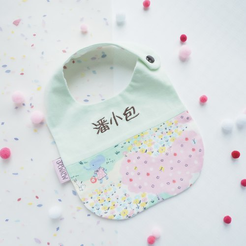 Handmade Name Embroidery Bib - Pink Elephant Garden Style