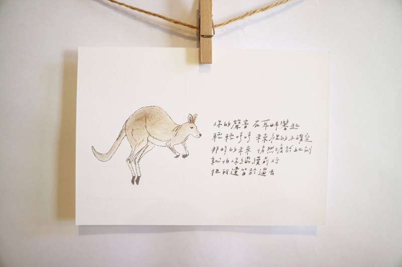 Animals with its poetry 18 / kangaroo / hand-painted / card postcard