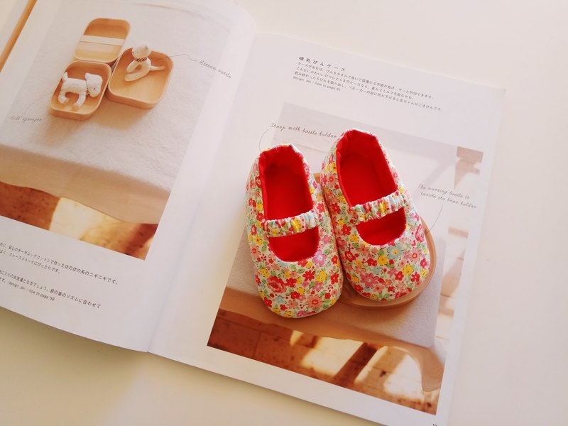 Red Flower Cotton Lace Gift Baby Shoes Baby Shoes 11/12