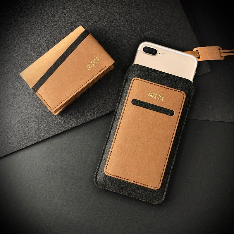 Slim Phone Case(Brown)+Name Card Holder
