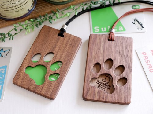 Wooden IC card case 【dog meat ball】 Walnut