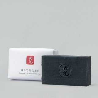 Prepare long bamboo charcoal cleansing soap