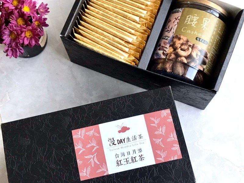 漫Day生活茶 紅玉紅茶 袋茶包+果乾精美禮盒組