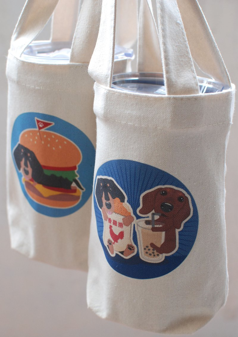 Sausage control beverage bag