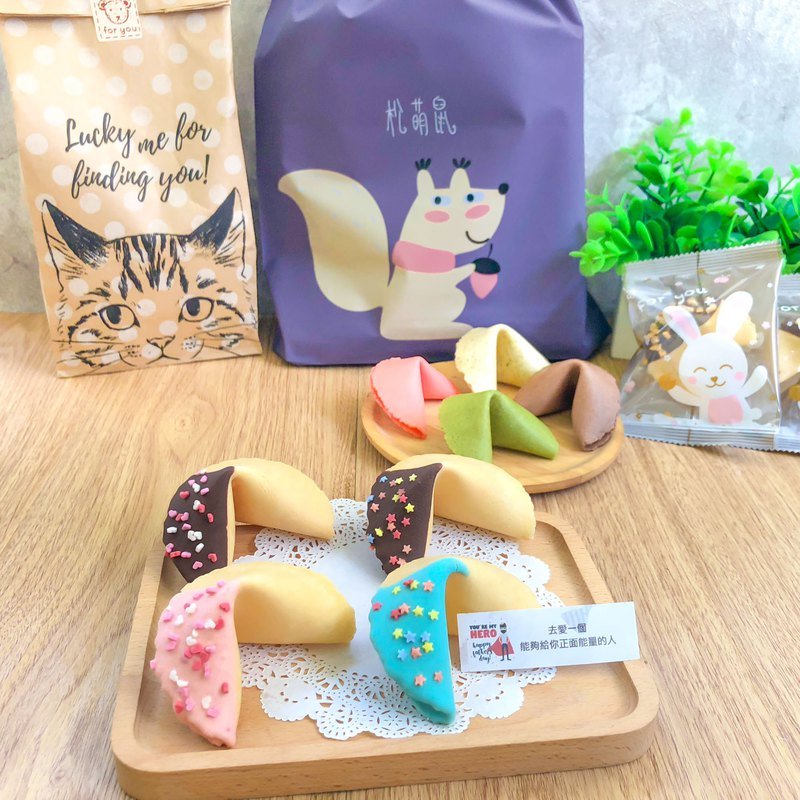 Goody Bag - Lucky Fortune Cookie Value Fortune Bag Thick Chocolate Combination Handmade Fortune Cookie