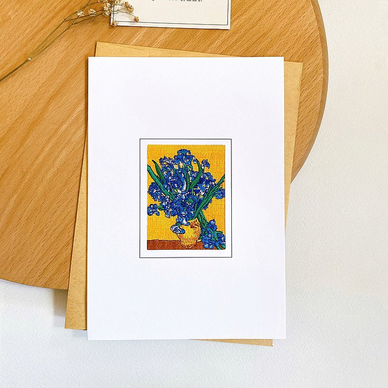 Simulation Embroidery Van Gogh【Orange Bottle Iris】Universal Card/Frame Collection/World Famous Painting