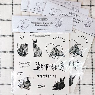 Wild animals: Tattoo stickers