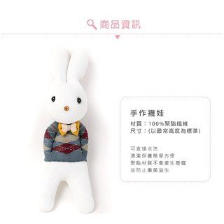 Handmade healing system - gentle gentleman (Diamondbacks male rabbit) customized design models