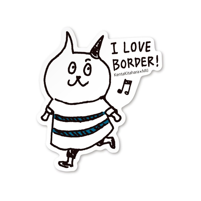 Third cat sticker 【BORDEE】