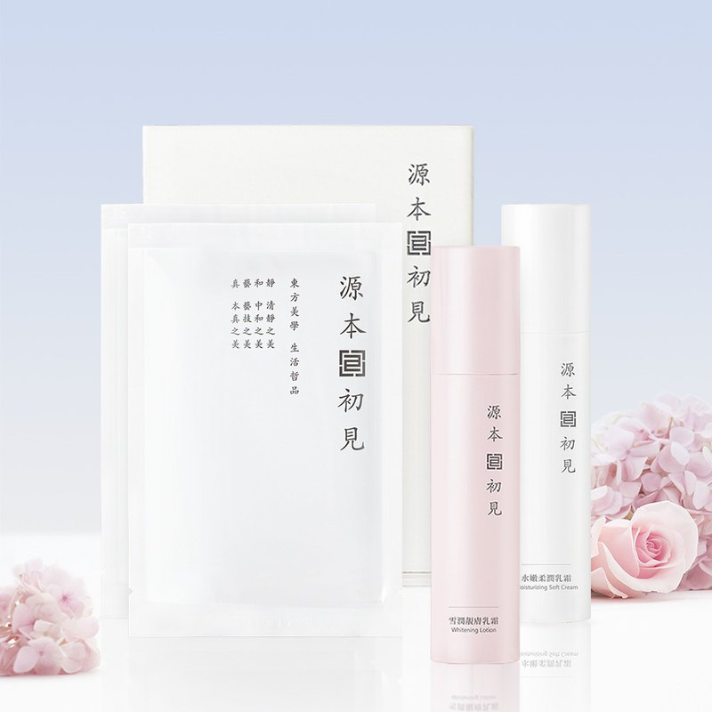 Moisturizing nourishing group cream mask 2 sets of moisturizing and high efficiency lock water to improve dullness