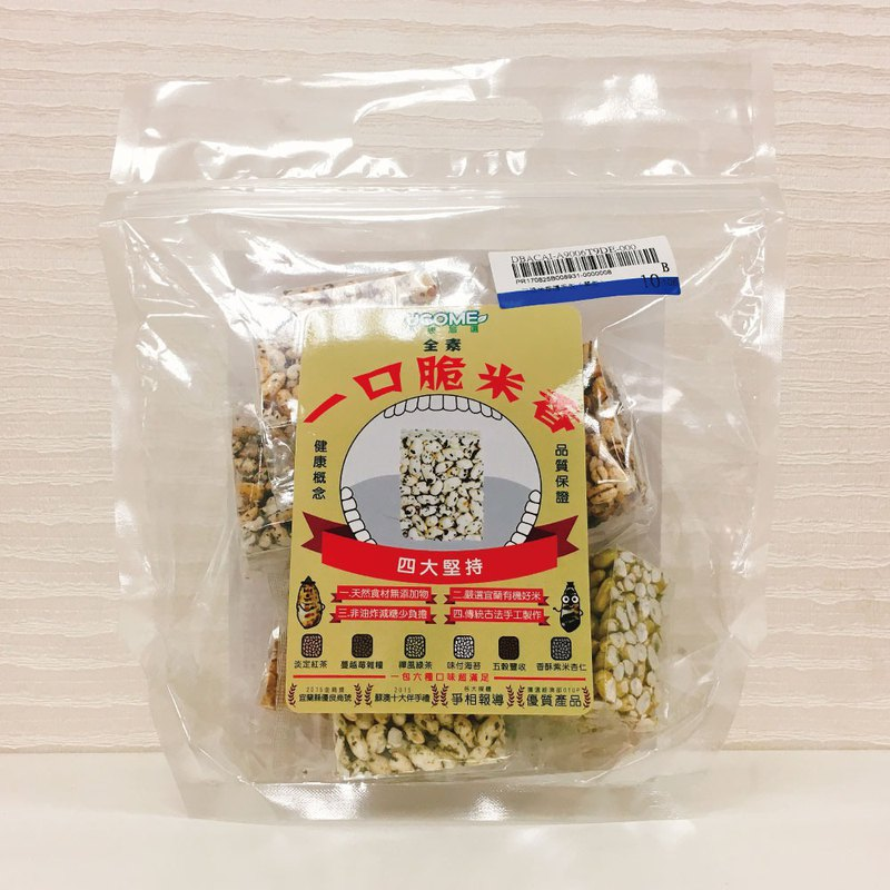 [Spot quality] Yilan organic rice, a crisp rice cracker (expired to 9/23)