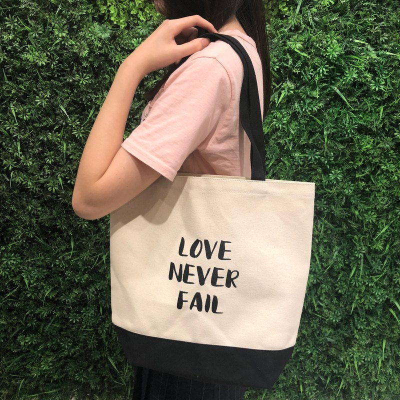 Love never fail-shoulder wide canvas bag