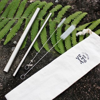 Pure non-toxic titanium straw pipette brush four-piece group with storage bag