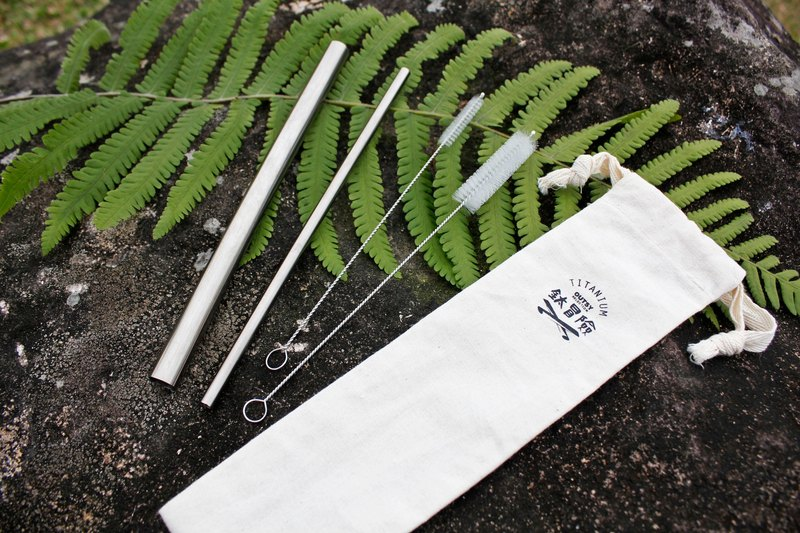 Pure non-toxic titanium straw pipette brush four-piece group with storage bag exchange gift