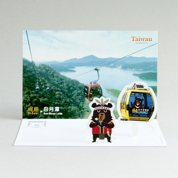 Oh Bear Tour Taiwan 2D Postcard - Sun Moon Lake