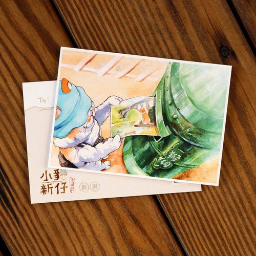 Kitty New Wave Travel Series Postcard - Monkey 硐