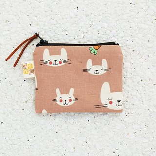 Bunny carrot coin bag _ powder / 1 left