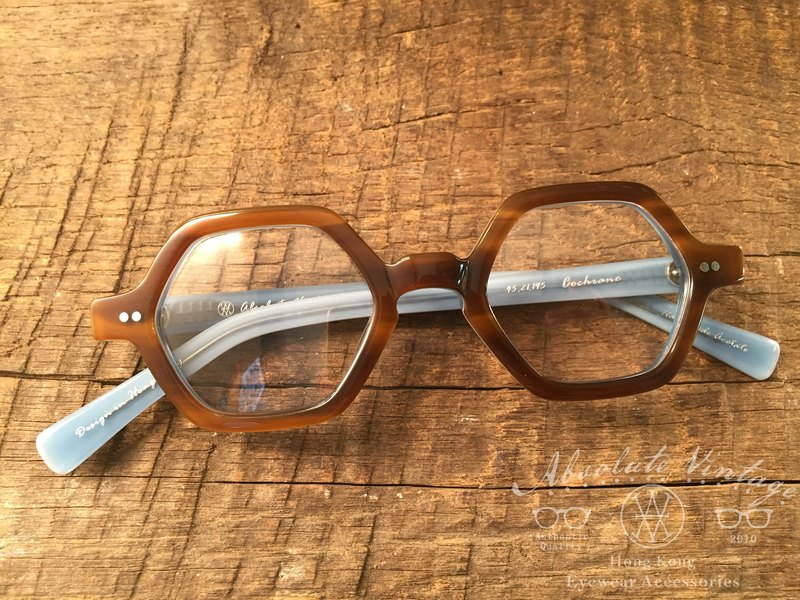 Absolute Vintage - Cochrane Street Pavilion Street Hexagonal Frame Glass - Brown Blue Brown