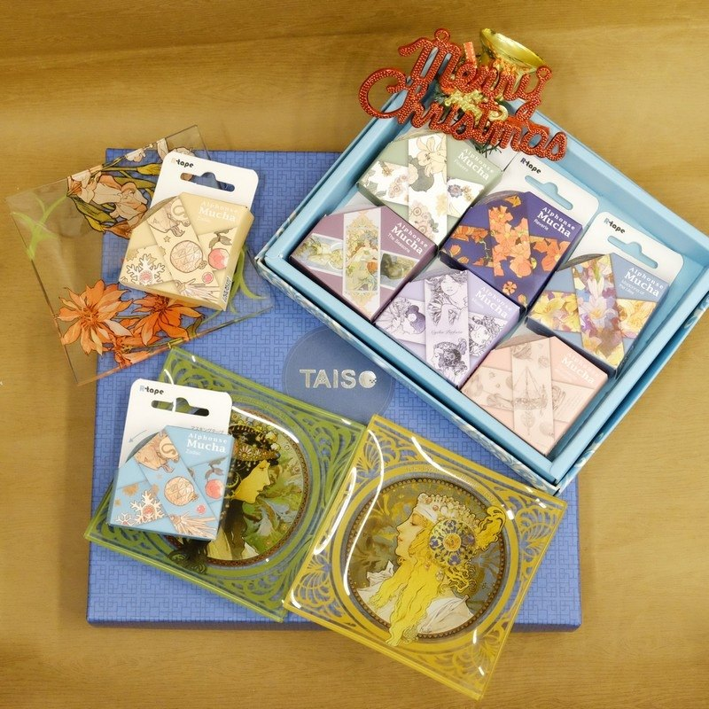 2019 limited Mucha Art Gift Box