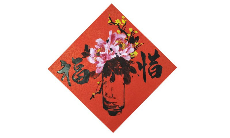 Dou Fang Spring Couplets Spring Couplets Spring Stickers