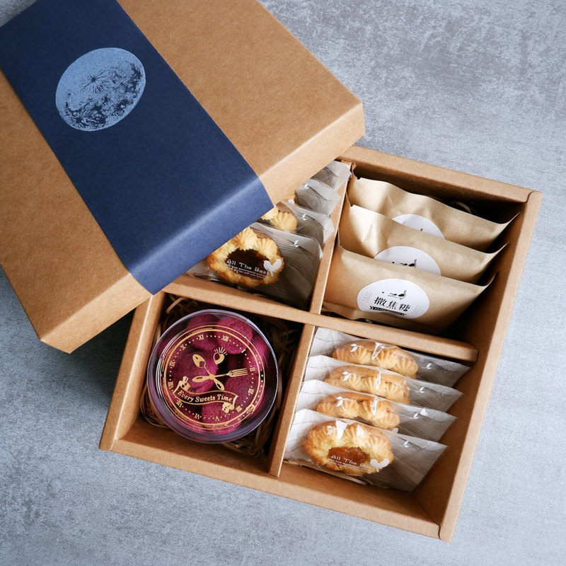 Strolling the Moon - Cookie Tea Bag Mid-Autumn Gift Box