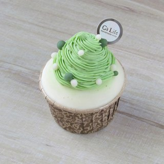 X'mas Christmas Limited Edition - Cup Cake Soap (Christmas Tree) #2018PinkoiXmas
