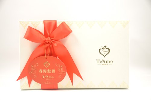 Te'Amo New Year gift (no tea) & bag