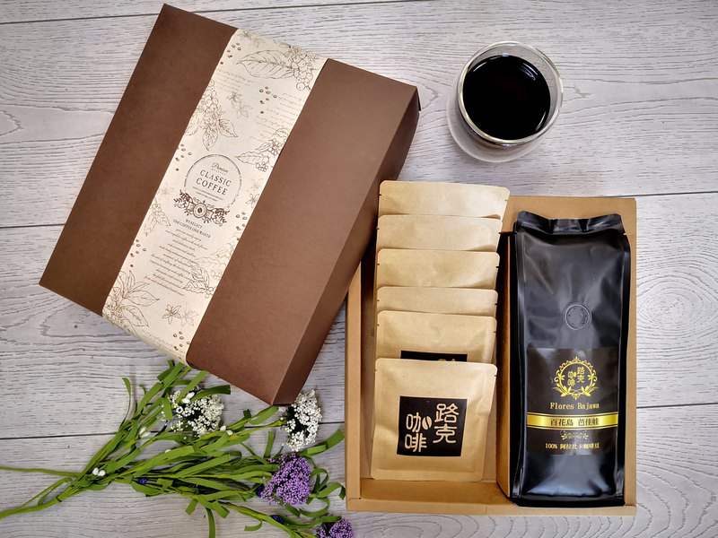 Half pound two-in-one coffee gift set