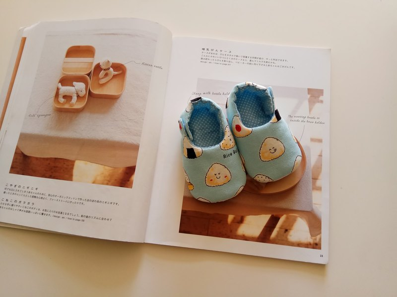 Rice balls kid little moon gift baby shoes baby shoes 11/12