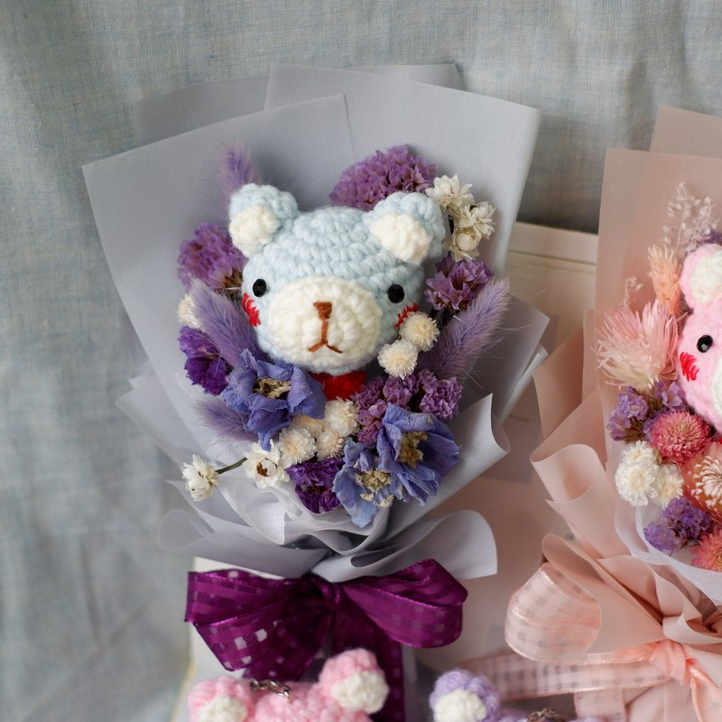 To be continued | Handmade Graduation Bear Dry Flower Korean Bouquet Crochet Doll Blue Bear Pre-order