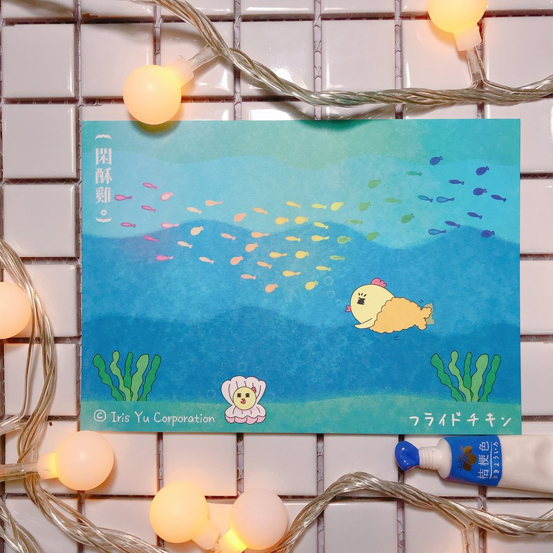Underwater world postcard