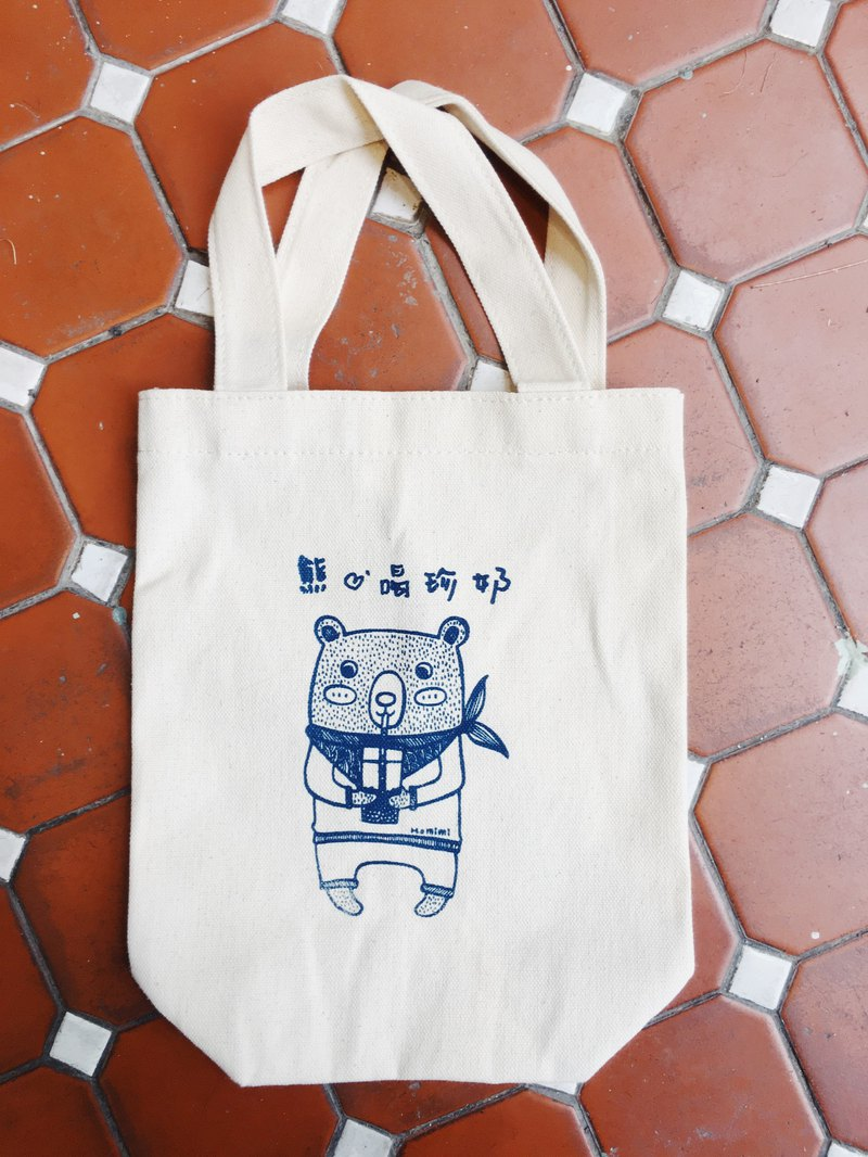 Bear love drink milk canvas bag - navy blue