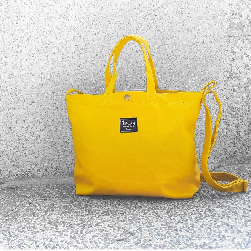 Monochrome A4 three-use tote bag - bright yellow (portable shoulder shoulder back tutorial / book / messenger bag)