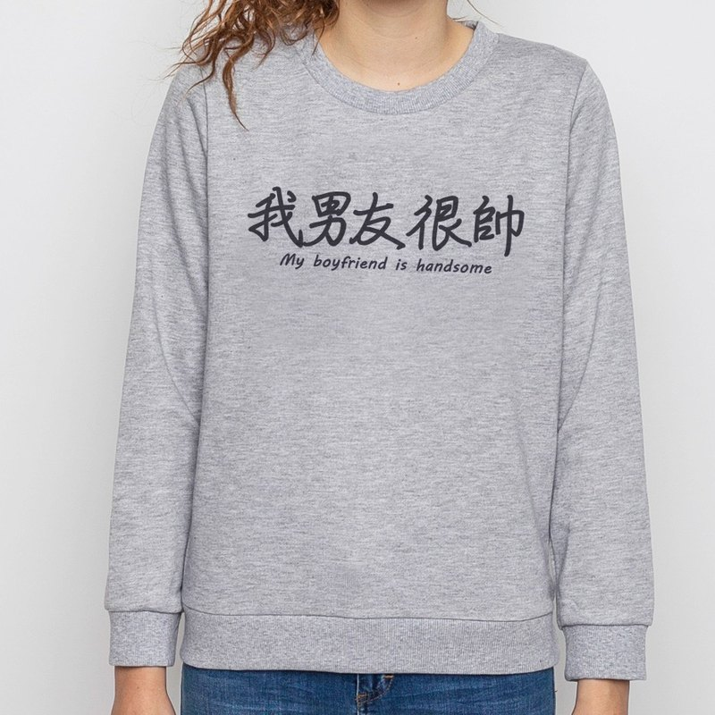 My boyfriend is handsome college brushes American cotton T gray Chinese characters Chinese Japanese Wen Qing fresh design fun gift couple lover