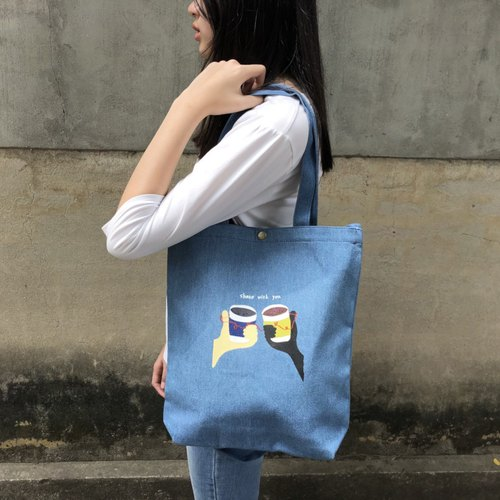 Share the happiest with you - Three-color shoulder bag