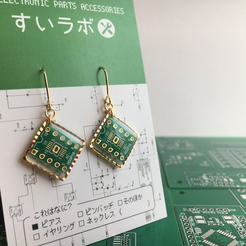 【Electronic parts】 PCB Earrings