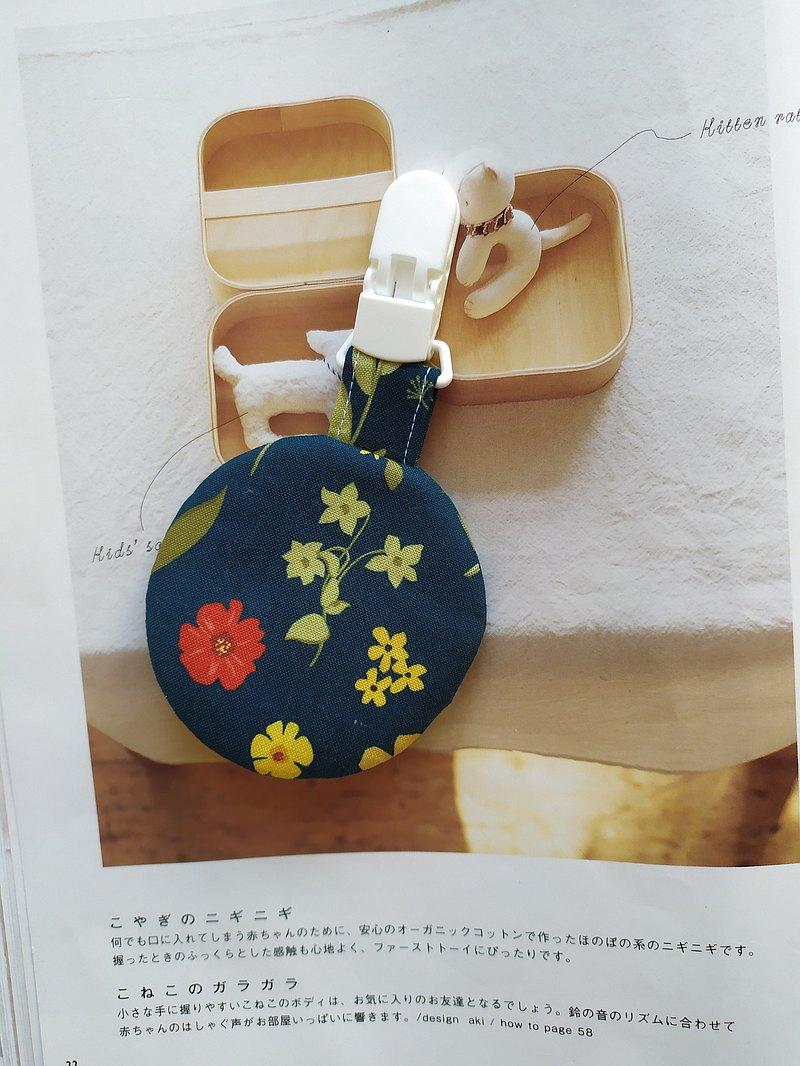 深藍底花草 圓型平安符袋 彌月禮物 平安符袋 香火袋