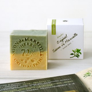 Lemongrass Herb Marseille Soap │72% Pure Olive Oil Handmade Cold Washing Bath Soap │ Nesting Trail