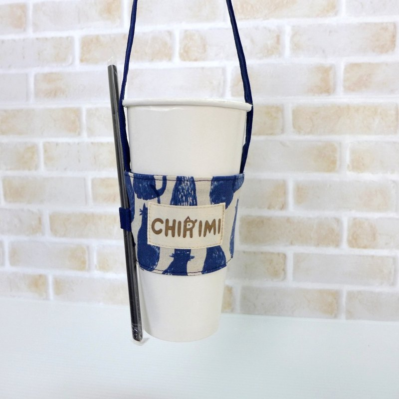 Eco-friendly beverage bag - cat shadow (single entry)