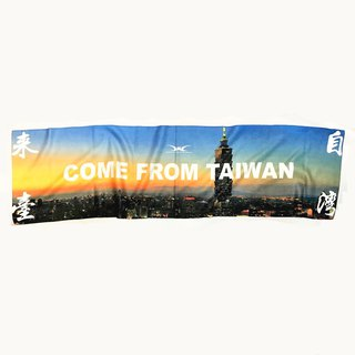 [SH In Taiwan] 10th anniversary of the brand _ from Taiwan Memorial _ super absorbent sports towel