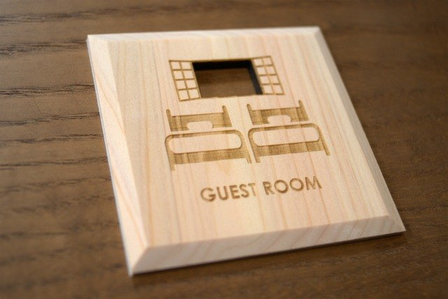 Guest Room Plate GUESTROOM (P)