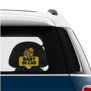 B.Duck Car Sign (Baby in car)