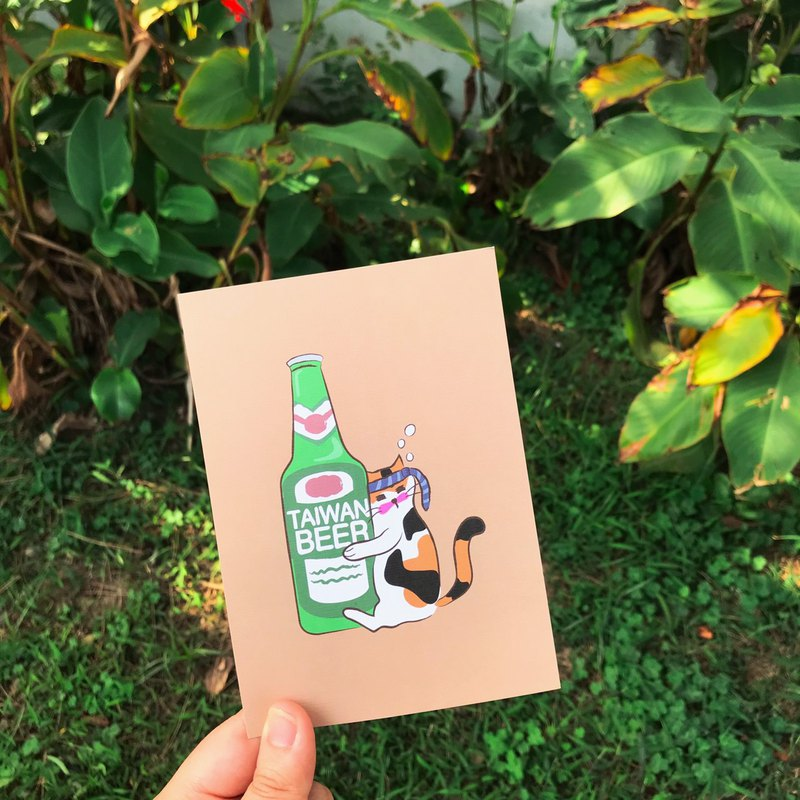 Taiwan beer joint Japanese office workers drunk cat postcard