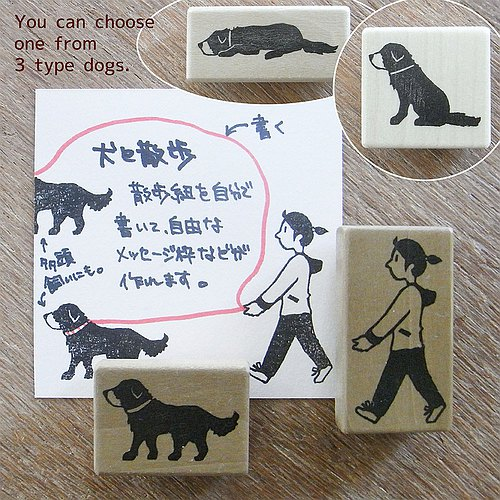 Hand made rubber stamp walk with dog