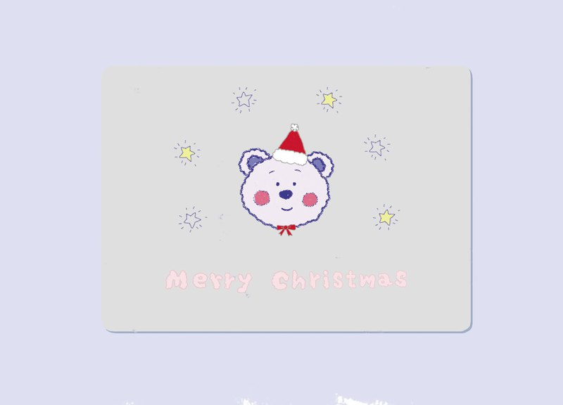 Christmas bear wishing little star / postcard