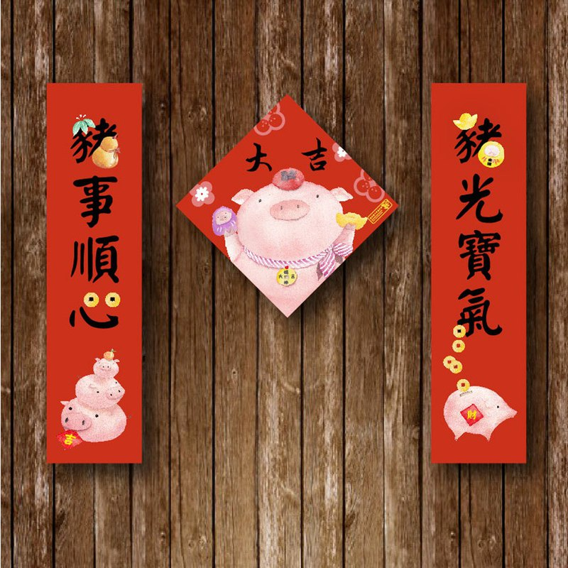 New Year Mini Sticker Pig Spring Festival